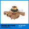 Star Bronze Expansion Joint 19mm (BW-Q20)