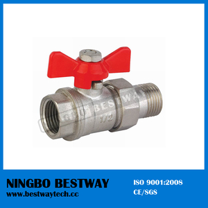 Forged Brass Ball Valve (BW-B45)