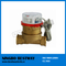 High Quality Multi Jet Water Meter (LXSC-15E-50E)